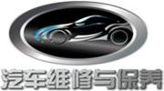 China - Motor China