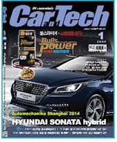 korea-car-tech