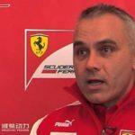 Ferrari man joins autonomous start-up